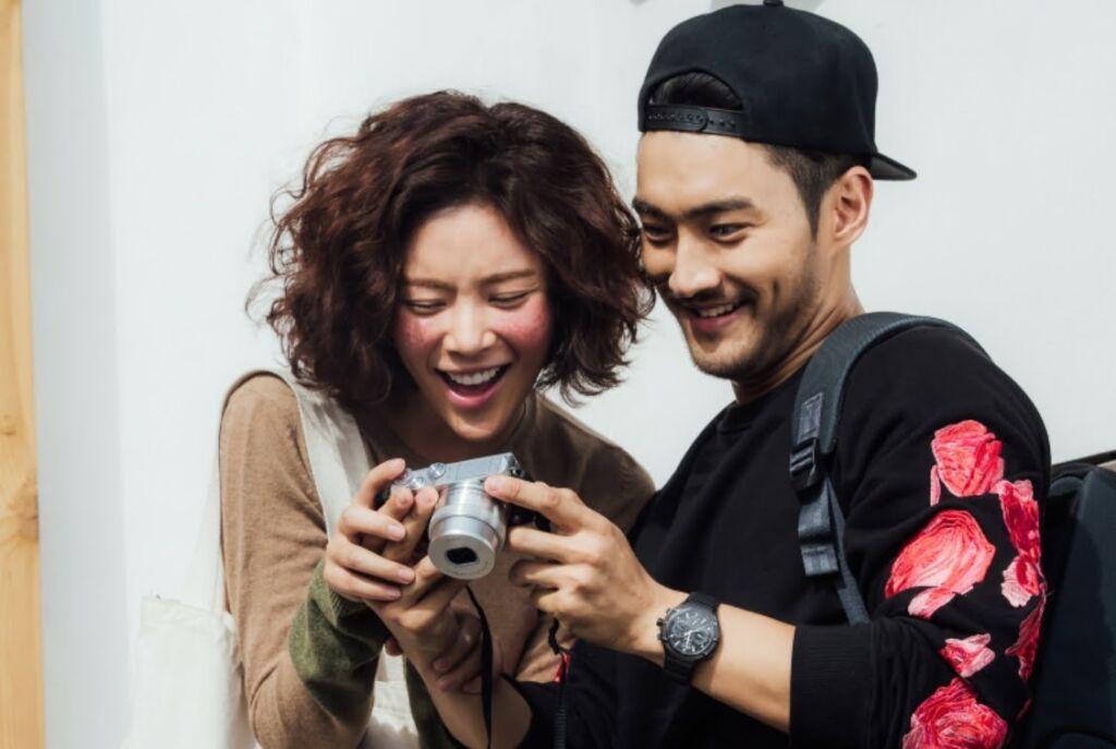 Kim Shin-hyuk | She Was Pretty